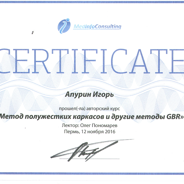 sertifikat-10 копия